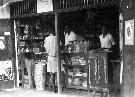 Ration-Stores--Kanji